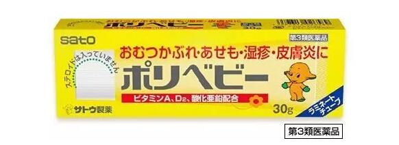 日转网日本转运网站日本海淘日本海淘母婴日本转送转送日本转运