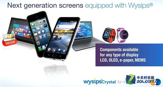 京瓷将在MWC展示太阳能屏手机