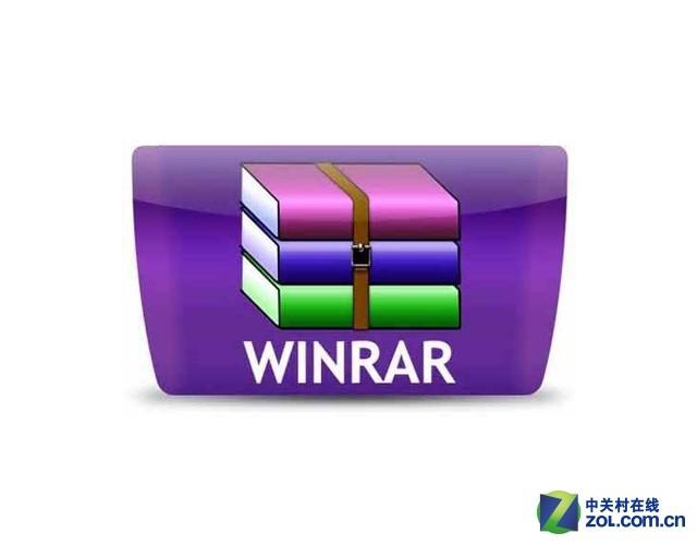 增XZ算法支持 WinRAR 5.20发英文正式版