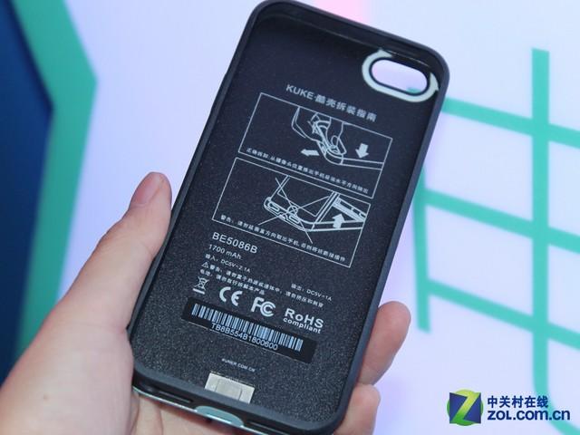 iphone升级专家 酷壳充电手机壳198元
