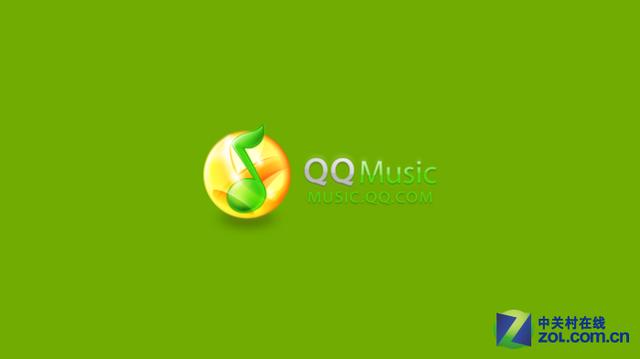 谁最值得买?音乐服务