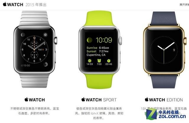 没有惊鸿一瞥 苹果Apple Watch速评