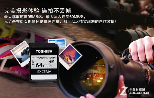 可4K录制 东芝SDXC UHS-1 U3存储卡首测