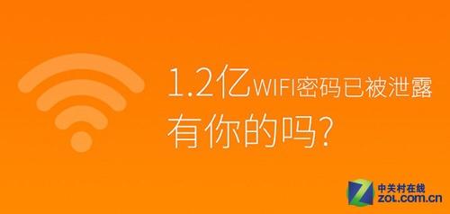 佳软周刊:拿什么拯救我们的Wi-Fi密码?