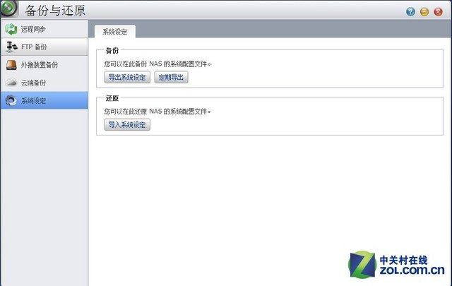 华芸AS-204RS评测