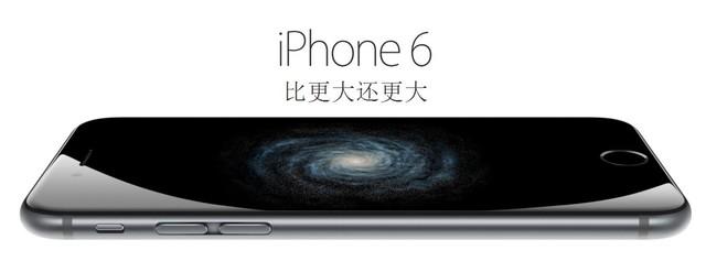 """点评""""锋6""""赢iPhone6  苹果手机好基友电小二充电宝"""