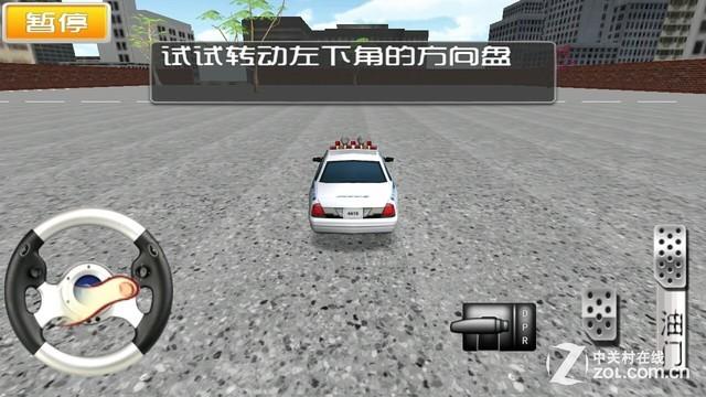 车理论模拟考�X�_\