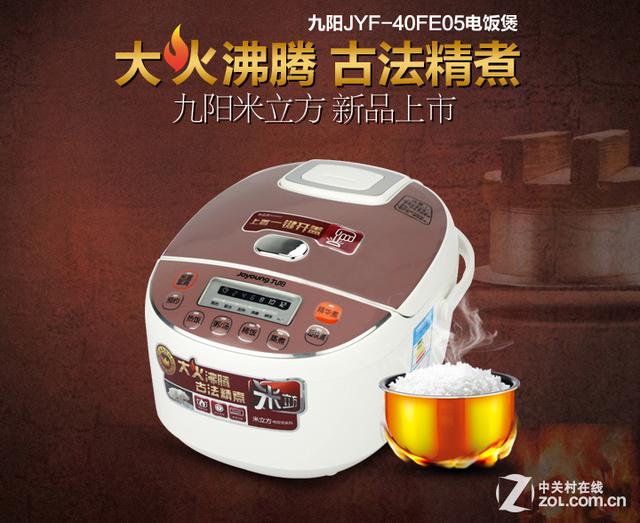 九阳jyf-40fe05 4l微电脑煲_九阳电饭煲_家电厨卫图片