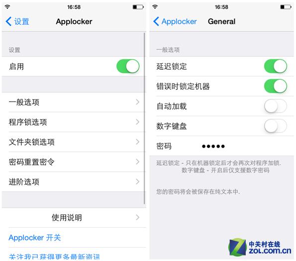 苹果扩大两步验证范围 iphone安全升级