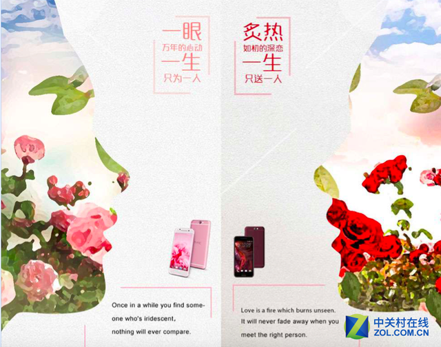 HTC与奢侈品牌合作 推出粉色浪漫版A9