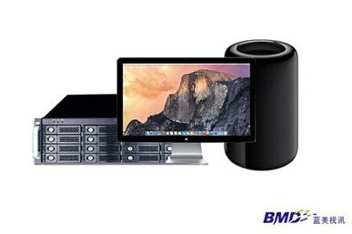 Mac pro工作站之蓝美BMD 4K苹果非编系统