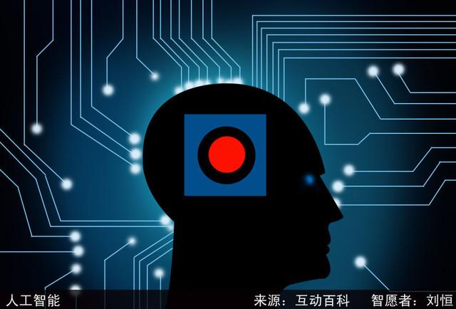 2016年度十大热词 年度汉字发布 爆 字当选