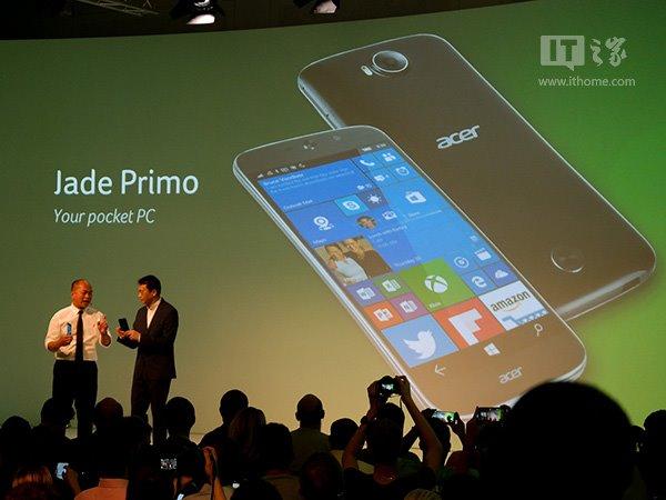 宏碁Win10手机Jade Primo将于12月上市