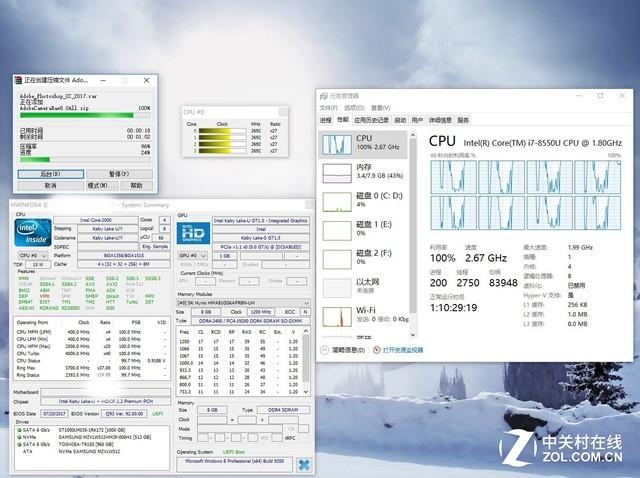 4核8线程PK标压HQ!8代酷睿i7 8550U测试