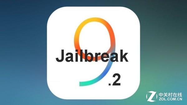 还期待吗?传盘古正开发iOS 9.2的越狱工具