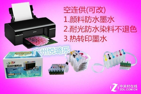 多功能一体打印机 爱普生L360报990元