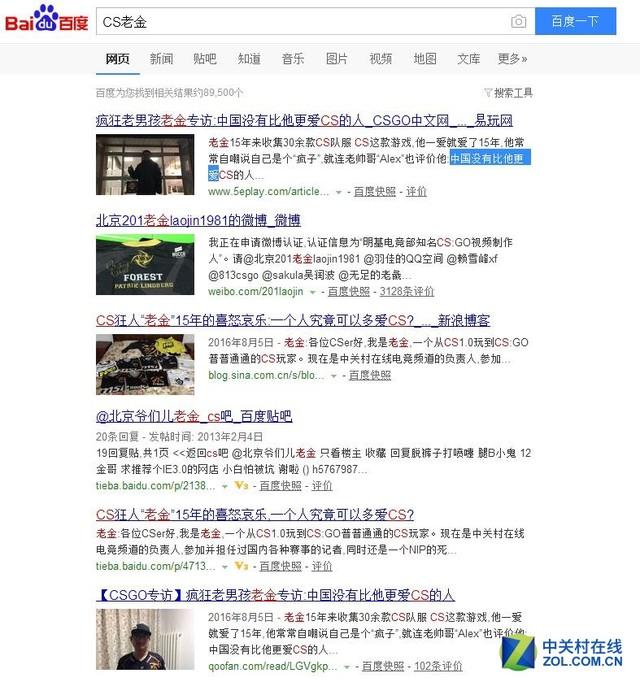 给中国最爱CS的人修鼠标是怎样一种体验