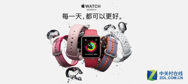 Apple Watch新增多款表带 挑一款喜欢的