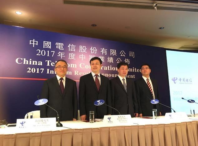 中国电信发半年报:营收增长+透露5G规划