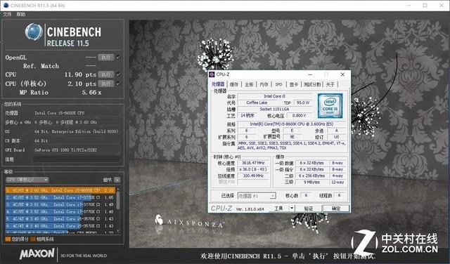 性能堪比i7 华硕M10A挑战i5-8600K超频