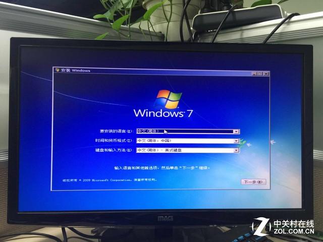 SSD装系统不求人 9分钟U盘快速装win7