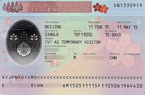 赶快去日本吧 日本签证5月份放宽政策