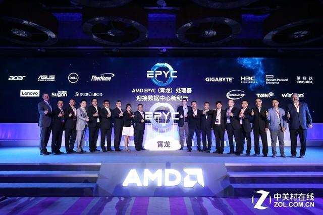 数据中心新纪元 AMD召开EPYC霄龙峰会