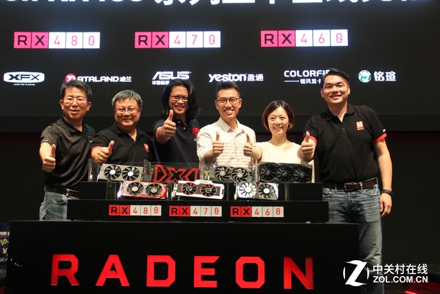 亲民北极星登场 AMD发布RX 470和RX 460