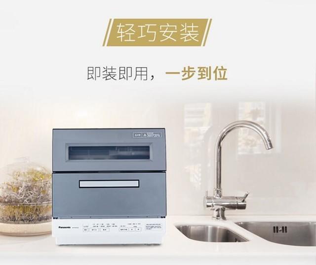 松下洗碗机评测