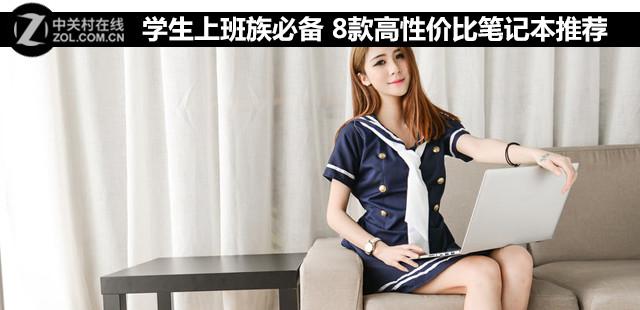 http://chengrj.cn/dianshang/192526.html