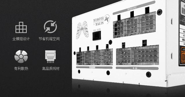 绝佳性价比  振华LG650京东电脑节特价来袭