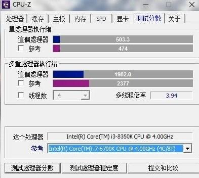 DIY周报:i3 8350K曝光单核性能秒i7