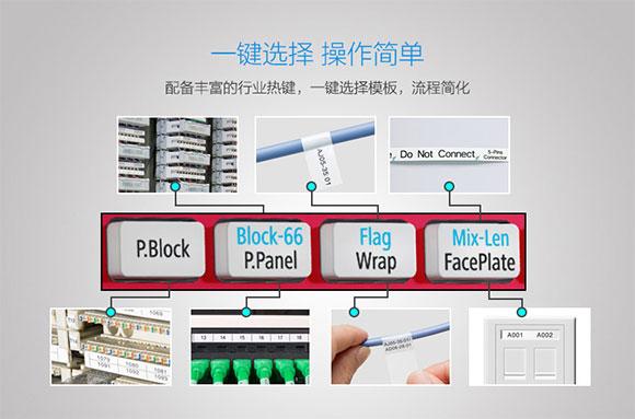 爱普生LW-Z700工业标签打印机隆重上市