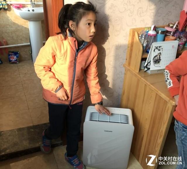 三星空气净化器给孩子一个健康的未来