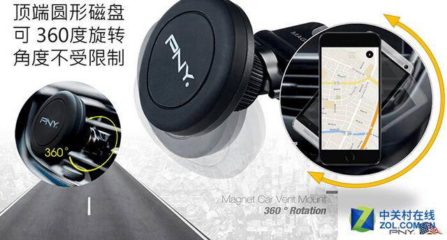 多样齐发展  PNY U盘车载数码配件推荐