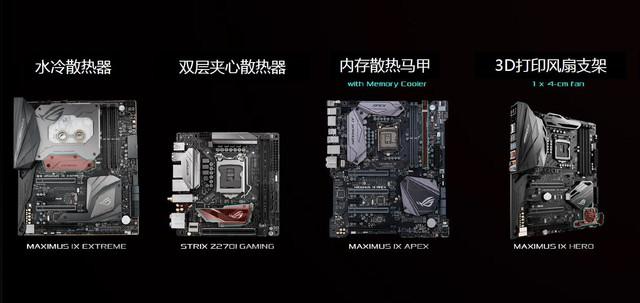 ROG主板连推四种散热方案,让M.2 SSD快马加鞭!
