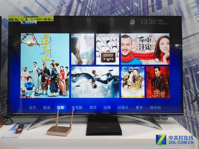 CAN品牌付强专访:做电视更要做好生态