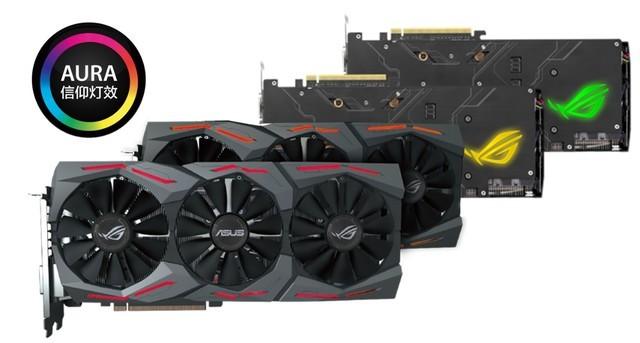更强装备 华硕ROG STRIX RX580游戏显卡