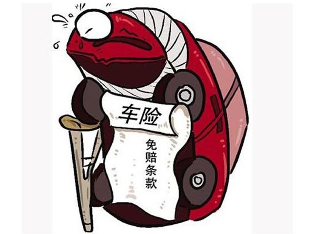 """车辆全险并非""""万能""""保险拒赔11大理由"""