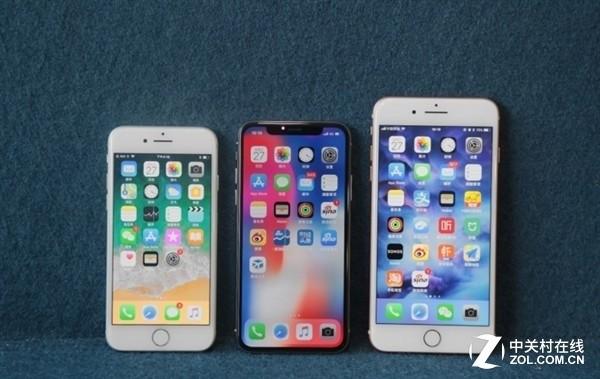 iPhone X成本曝光 硬件加一起不到2500