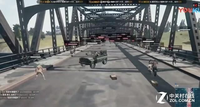 绝地求生百人桥上火拼 突现一辆吉普车