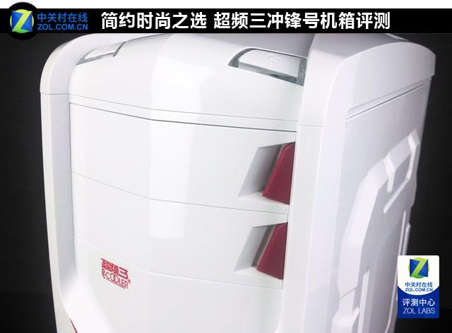 简约时尚之选 超频三冲锋号机箱评测