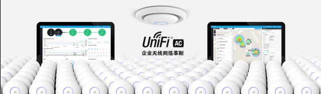 漫咖啡中畅享WiFi UniFi解决无线难题
