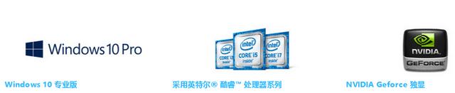 便利扩展丰富连接 华硕A4321多能商务助手