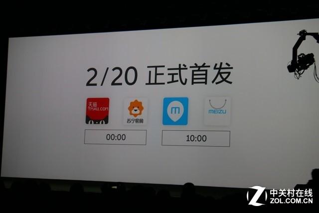 魅蓝5s发布:售价千元支持18W快充的手机(保密中勿发布)