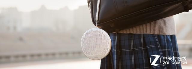 简洁高颜值 魅族正式发布蓝牙小音箱
