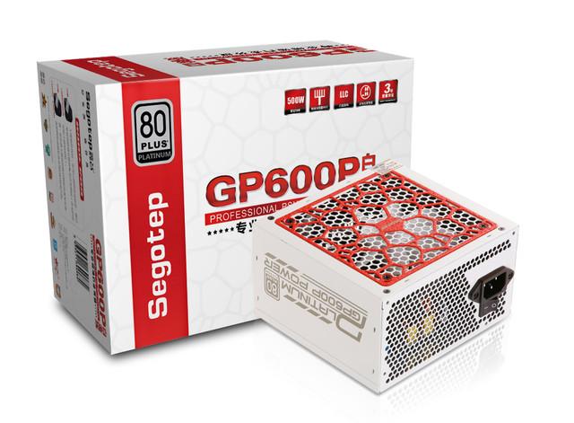 白金牌认证 鑫谷GP600P性能游戏电源