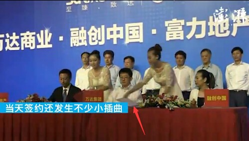 王健林借口很弱:打印机真没那么慢