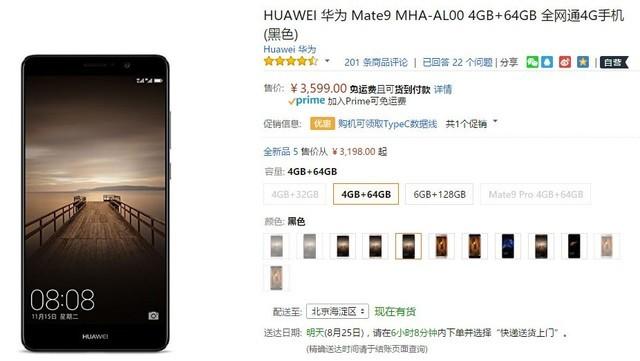 等什么iPhone 8?华为手机下单立减500元