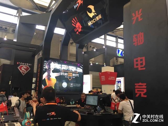 光轴键盘现身China joy2016 网友用了都说好